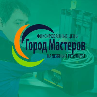 gorod-masterov
